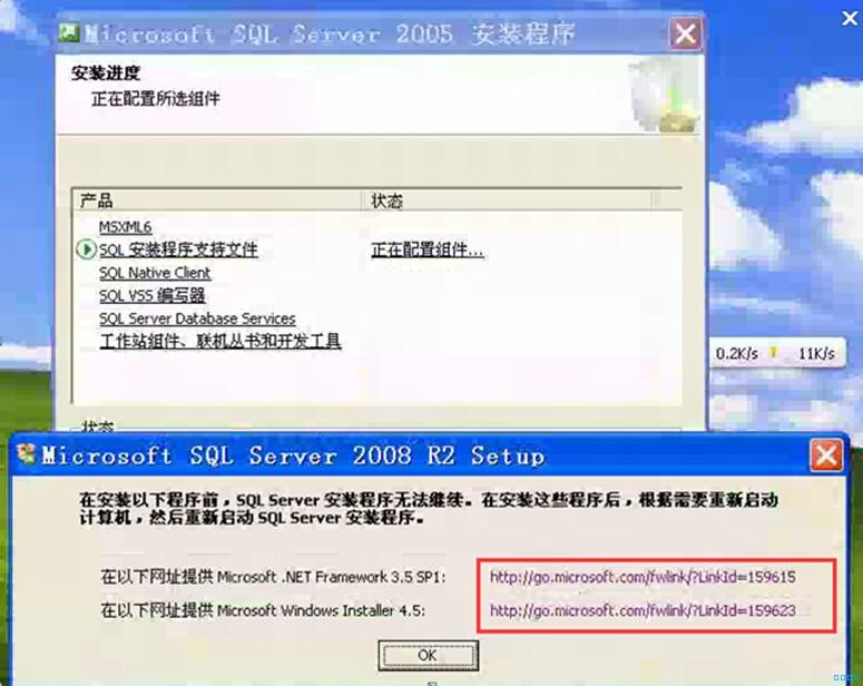 建议:windowsxp系统安装sqlserver2005数据库